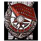 http://www.tankfront.ru/images/ordens/kr_znamya.png